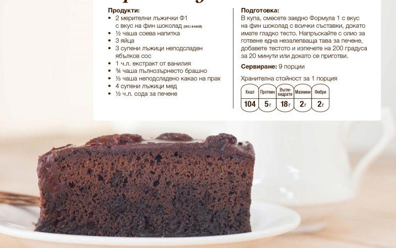Торта с вкус на Фин Шоколад